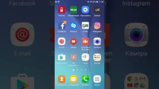 Обзор приложения для Андроида - ' Генератор мата '