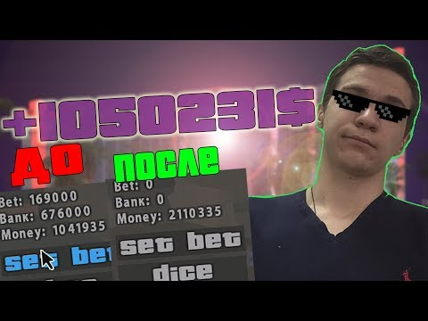 Видео Игровые автоматы вулкан 24
