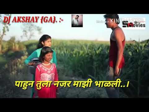 मन नादी लागल.... DJ AKSHAY GADADE FROM MUMBAI BHANDUP whatsapp status