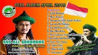 Full Album (Official Video) Lagu Lagu Mafia Sholawat Gus Ali Feat Semut Ireng live Bejen Karanganyar