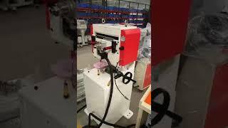 servo feeder machine with stand bracket