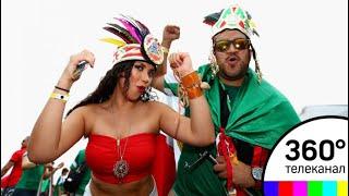 Сомбреро и карнавал: болельщики сборной Мексики праздновали победу