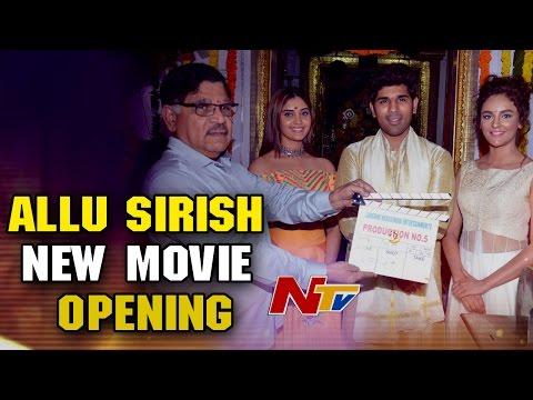 Allu Sirish New Movie Opening || Allu Aravind || NTV