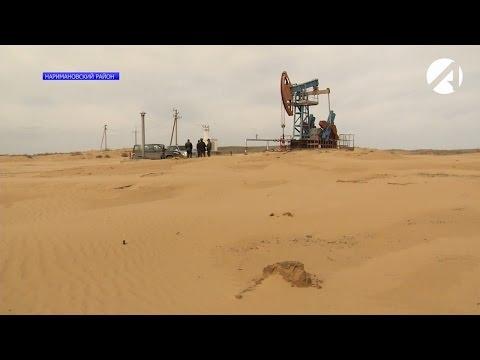 Наримановский район через 10 лет может превратиться в пустыню