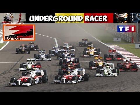 FR - F1 Grand Prix de Bahrein 2009