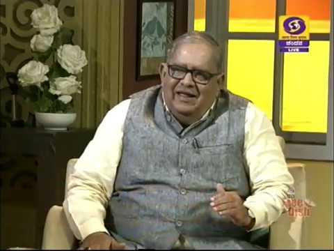 Educationist Dr R G Allagi in Shubhodaya Karnataka | DD Chandana