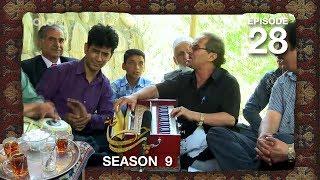 Chai Khana - Season 9 - Ep.28 / چای خانه - فصل نهم - قسمت بیست و هشتم