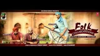 Harjit Harman : Mela Full Song | Folk - Collaboration | Latest Punjabi Song 2014 1080p