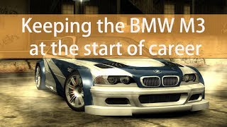 Need for Speed Most Wanted: Keeping The BMW M3 GTR at the start of Career