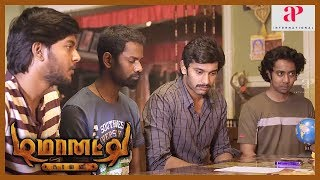 Arulnithi and friends visit MS Baskar | Demonte Colony Tamil Movie | MS Baskar passes away | Sananth