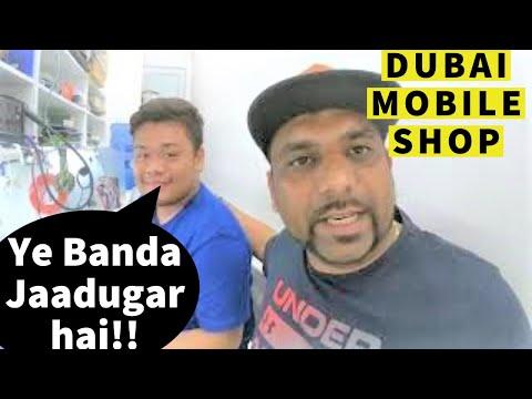 DUBAI Mobile Shops & Mobile Repairing🔥Salesmen Job/Salary/Bu
