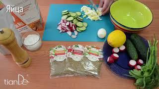 Салат с добавлением белково-овощного микса с амарантом и злаками Active Life TianDe.