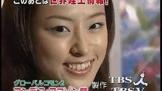 "Cast : 木下あゆ美 Ayumi Kinoshita , さくら Sakura ""Nagoya World Exp..."