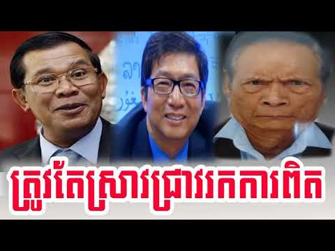 KPR Khmer Post Radio Evening Wednesday 04 Oct 2017,Cambodia News,By Neary khmer