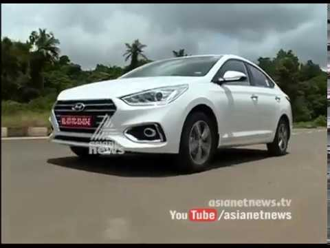Hyundai New Verna 2017 Price in India, Review, Mileage Videos Smart Drive 10 Sep 2017