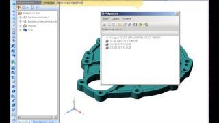 15_3.Материалы и Сортаменты. Интеграция с КОМПАС-3D (деталь)