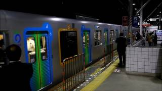 【東急・西武】元町・中華街駅発の夜行列車で行く秩父絶景ツアー 多摩川発車