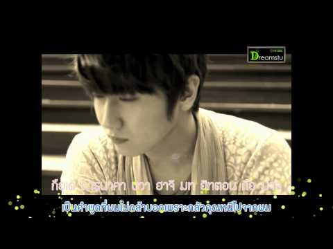 [Karaoke]SS501 HEO YOUNG SAENG - The Words On My Lips[Thai sub]