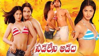 Needaleni Aadadhi Telugu Romantic Full Movie | Kaif Khan, Divya Diwedi, Shakthi Kapoor