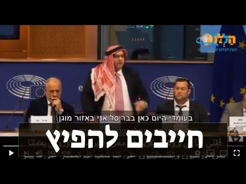 פלסטיני מסביר שהדבר הכי טוב שקרה לפלסטינים זו מדינת ישראל !