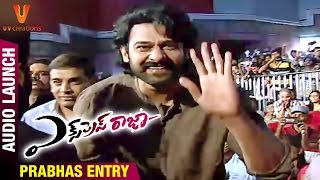 Prabhas Powerful Entry | Express Raja Movie Audio Launch | Sharwanand | Surabhi  | UV Creations