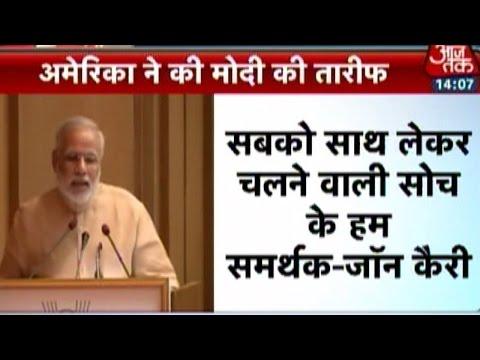 US Secretary of State John Kerry praises Modi's work ethics