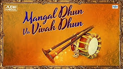 Mangal Dhun Va Vivah Dhun Non Stop | Shehnai Wedding Music | Shehnai Instrumental