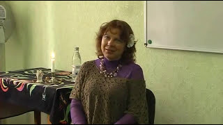 5 Аркан   энергия Знаний   Учителя