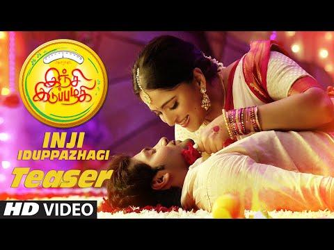 Inji Iduppazhagi Teaser || Inji Iduppazhagi || Arya, Anushka Shetty, Sonal Chauhan