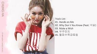 [Mini Album] CHUNG HA – Hands on Me