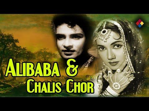 Dekho Ji Chand Nikla Pichhe Khjoor Ke  Alibaba Aur 40 Chor 1954  Asha Bhosle