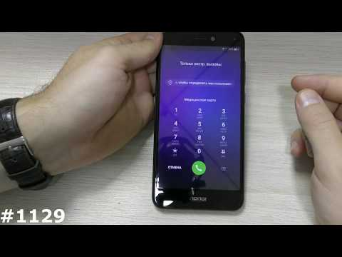 Разблокировка FRP аккаунта Huawei Honor 8 Lite