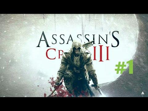 Прохождение игры Assassin's Creed 3 на андроид #1