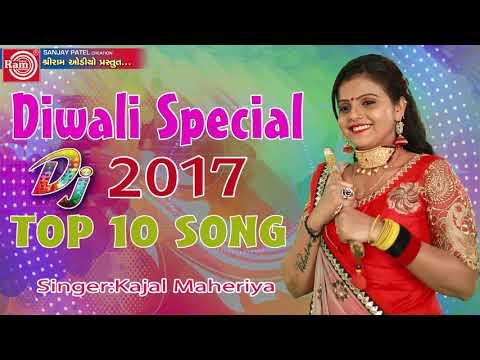 Diwali Special ||Top 10 Song ||Kajal Maheriya ||Latest New Gujarati Dj Song 2017