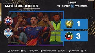 Обзор матча ПФЛ : TNK E-sport - VFC Cosmos / 2 ТУР