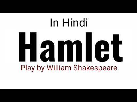 hamlet in hindi by William Shakespeare summary Explanation and full analysis