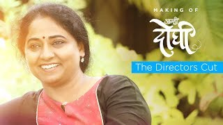 The Directors Cut Aamhi Doghi Behind The Scenes | Latest Marathi Movies | 23 Feb 2018