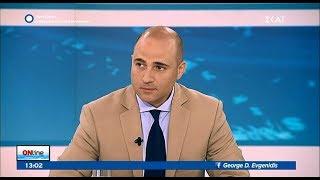 K. Μπογδάνος: Ο ρεβανσισμός δεν αντιπροσωπεύει την πολιτική της ΝΔ
