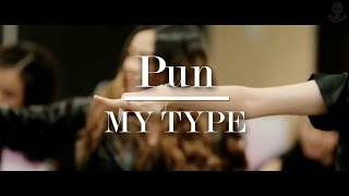 Video PUN ─ ⌈ MY TYPE ⌋ (FMV) download MP3, 3GP, MP4, WEBM, AVI, FLV November 2018