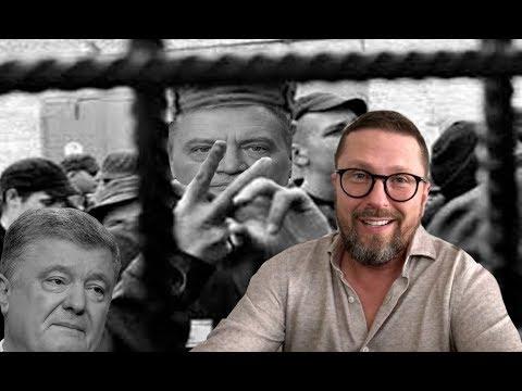видео: Прощаи, Грымчак. Конец порохоботскои легенды