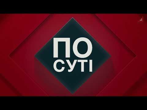 Телеканал «Дитинець»: По суті. Ярослав Куц про дерева Чернігова.
