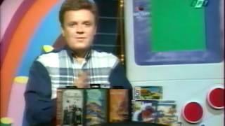 Новая Реальность (телеканал ОРТ), 27 выпуск, 15 декабря 1995