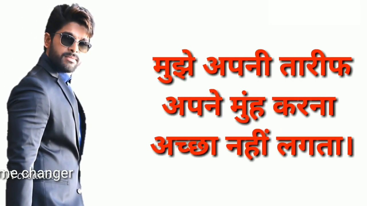 Allu Arjun Dialogue Status 😁 Hindi Dialogue Whatsapp Status 😁 Killer  Attitude Status Video
