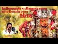 Balkampet yallammanew song singer pedapulli eshwar mp3