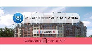 видео Вектор Инвестментс