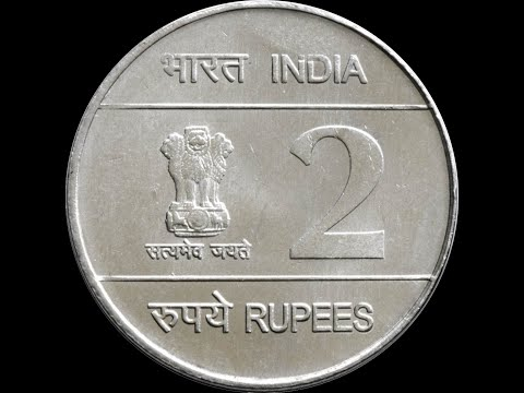 2 Rs Most valuable Steel Coin INDIAN AIR FORCE PLATINUM JUBILEE 2007