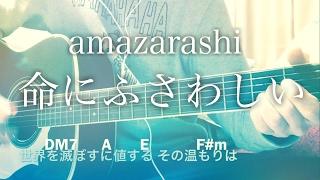 PS4ソフト「ニーアオートマタ」のために秋田ひろむが書き下ろした新曲、...