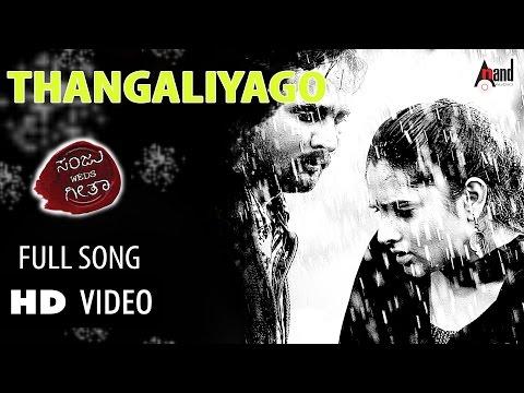 Sanju Weds Geetha | Thangaliyago | Srinagar Kitty, Ramya | Sonu Nigam, Shreya Ghoshal Kannada Song