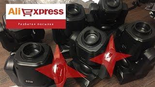 Разбитая дорогая посылка с Aliexpress - 60w Mini LedSpot
