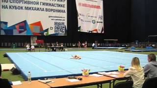 Кубок Воронина 2013 Анна Павлова Многоборье  Вольные упражнения